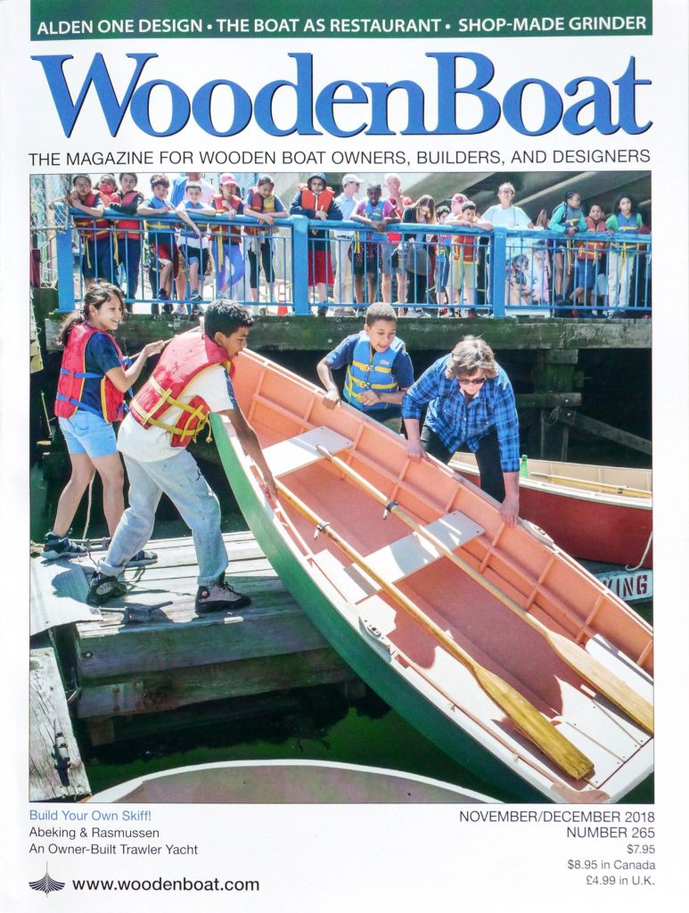 Wooden Boat Cover A&R-1
